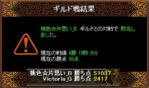 Redstone_11050901