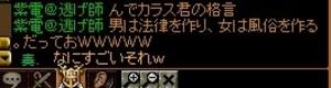 Sindan3_2