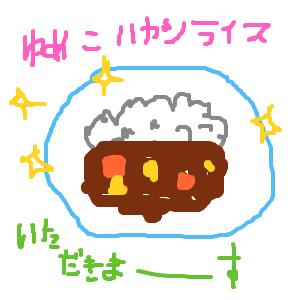 Cocolog_oekaki_2009_11_18_12_11