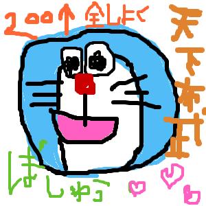 Cocolog_oekaki_2009_11_20_15_19