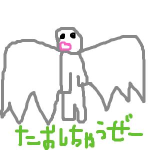 Cocolog_oekaki_2010_01_18_11_53