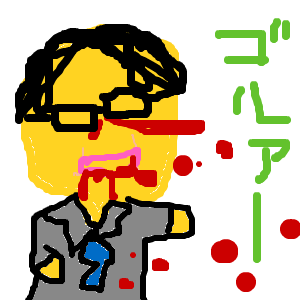 Cocolog_oekaki_2010_02_01_12_36