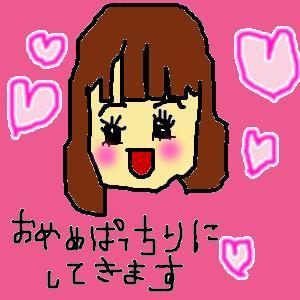 Cocolog_oekaki_2010_02_12_12_26