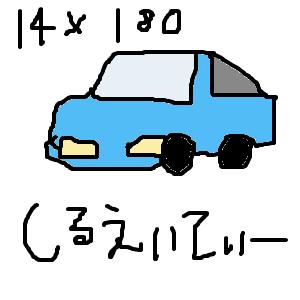 Cocolog_oekaki_2010_02_12_12_59