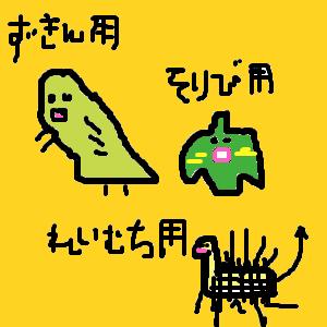 Cocolog_oekaki_2010_03_08_11_21