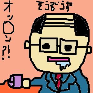 Cocolog_oekaki_2010_03_08_11_38