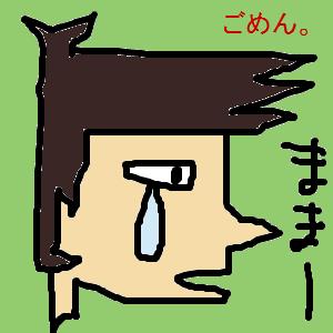Cocolog_oekaki_2010_04_16_12_13