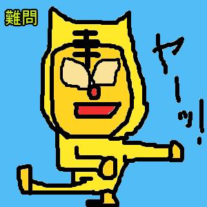 Cocolog_oekaki_2010_04_16_12_19