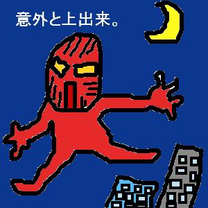 Cocolog_oekaki_2010_04_16_12_28