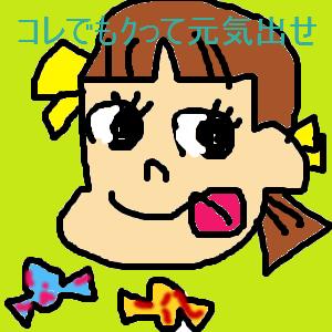 Cocolog_oekaki_2010_10_13_11_27