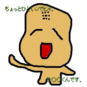 Cocolog_oekaki_2010_10_13_11_34