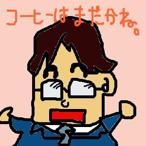 Cocolog_oekaki_2010_10_25_15_50
