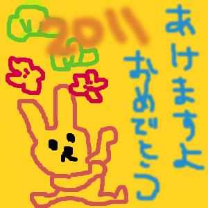 Cocolog_oekaki_2010_12_06_14_37