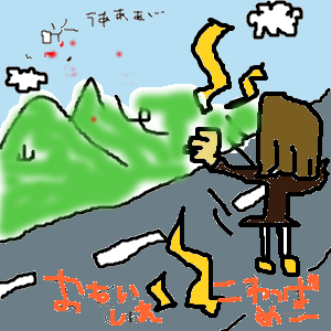 Cocolog_oekaki_2011_03_09_11_55