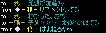 Redstone_11031100