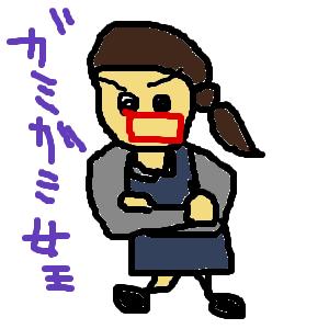Cocolog_oekaki_2011_04_04_13_43
