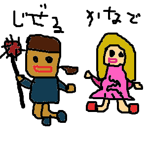 Cocolog_oekaki_2011_04_22_11_58
