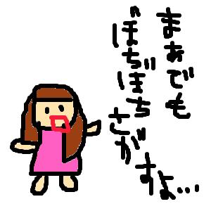 Cocolog_oekaki_2011_06_21_12_36